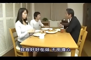 Pettifoggery Japanese Milf with their way Lassie